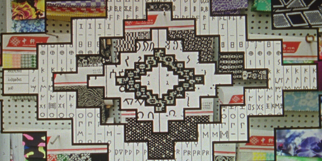 """A still image from the avant-garde film """"The Grand Bizarre"""" of a geometric pattern woven into a fabric"""